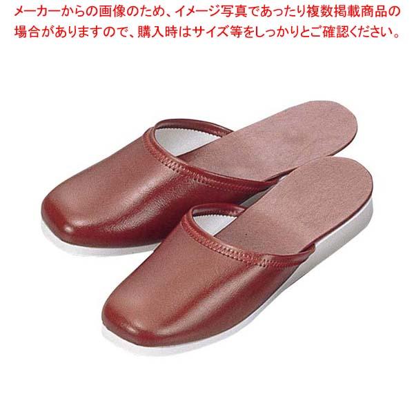 【まとめ買い10個セット品】 スリッパ(白厚底)S-320 L ブラウン(04)