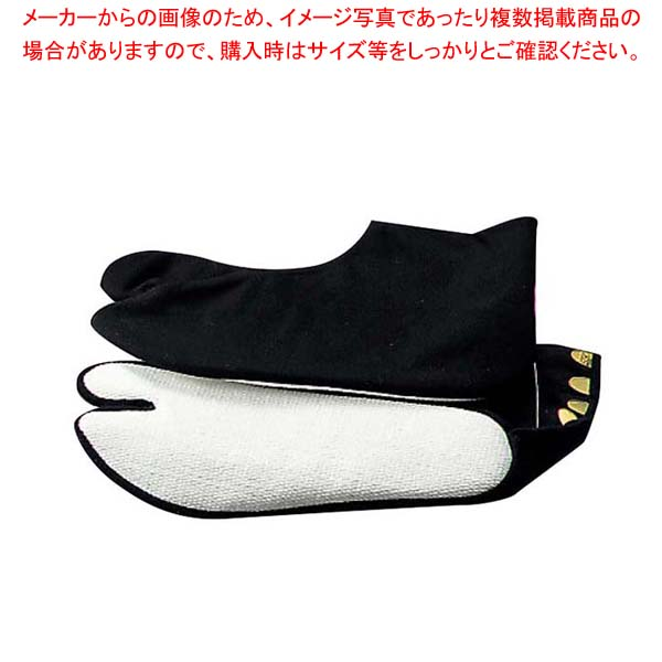 【まとめ買い10個セット品】 足袋 ネル裏 綾紺 24cm
