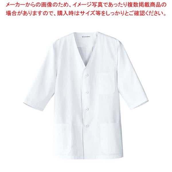 【まとめ買い10個セット品】 男子衿無し七分袖(調理服)AA321-8 3L