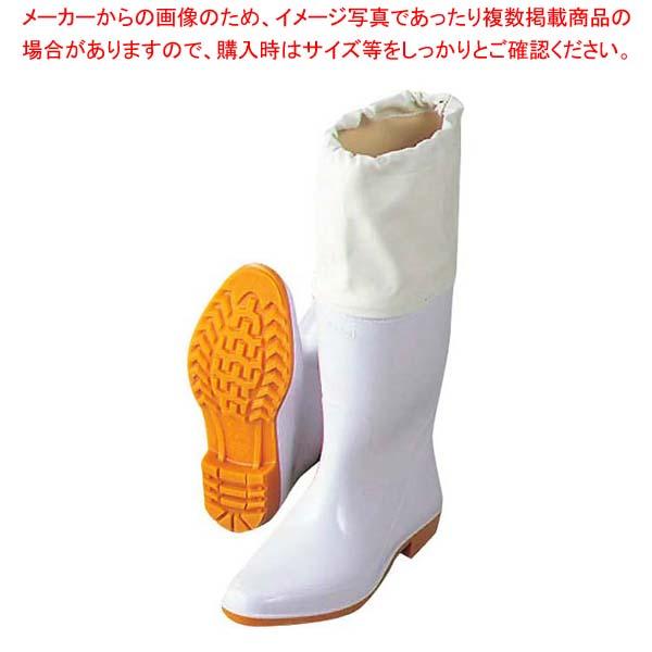 【まとめ買い10個セット品】 アキレス 長靴 カバー付フラット型 ホワイトTL 24.5cm
