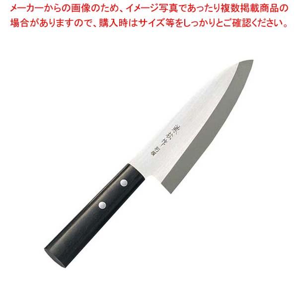 【まとめ買い10個セット品】 兼松作 別撰 ステンレス 出刃庖丁 16.5cm