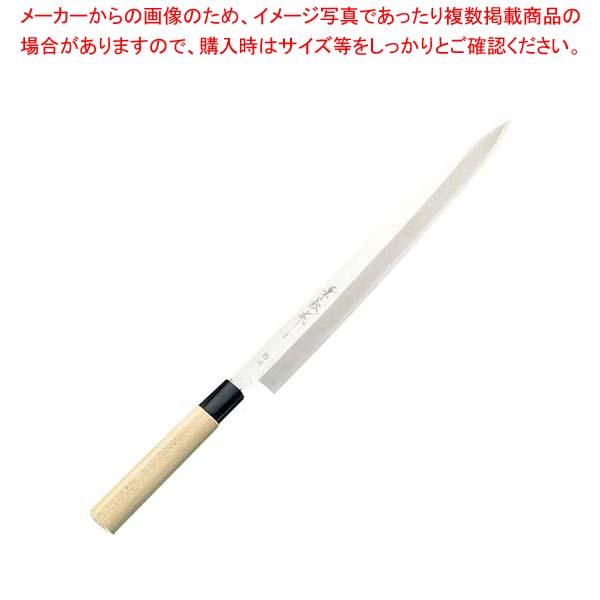 【まとめ買い10個セット品】 兼松作 特撰 柳刃庖丁 27cm【 庖丁 】