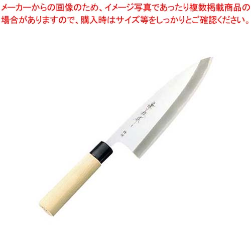 兼松作 特撰 出刃庖丁 24cm【 庖丁 】