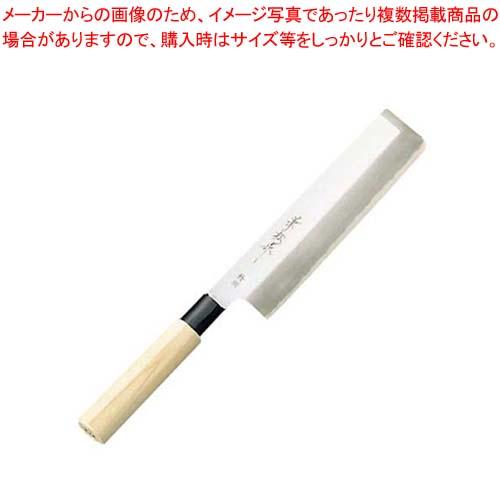 【まとめ買い10個セット品】 兼松作 特撰 薄刃庖丁 24cm【 庖丁 】