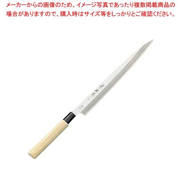 【まとめ買い10個セット品】 兼松作 特撰 ふぐ引庖丁 30cm