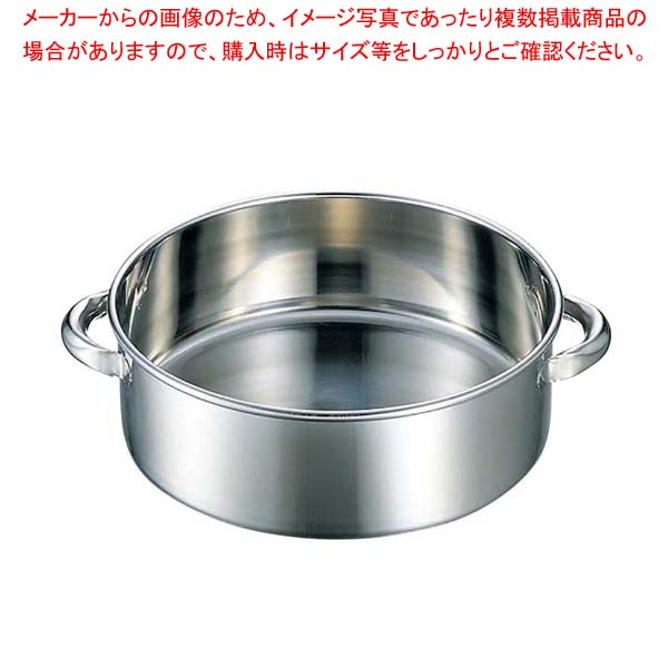 【まとめ買い10個セット品】 EBM 18-8 手付 洗い桶 33cm