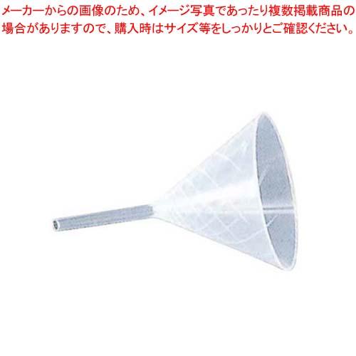 【まとめ買い10個セット品】 PP ハイスピードロート 1106 18cm