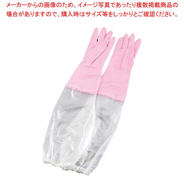 【まとめ買い10個セット品】 シルキー 厚手 手袋 腕カバー付 M ピンク