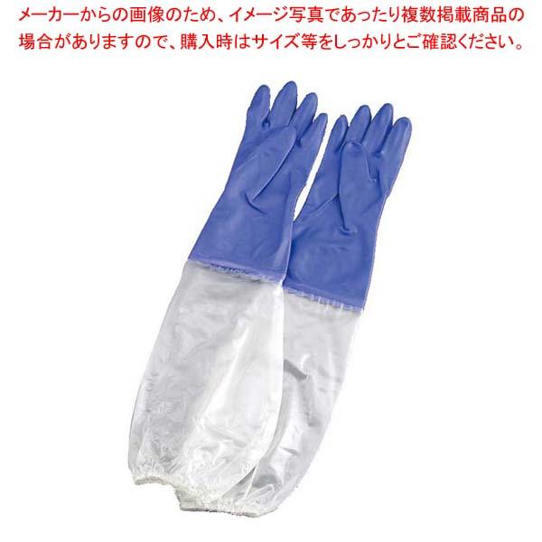 【まとめ買い10個セット品】 シルキー 厚手 手袋 腕カバー付 L バイオレット