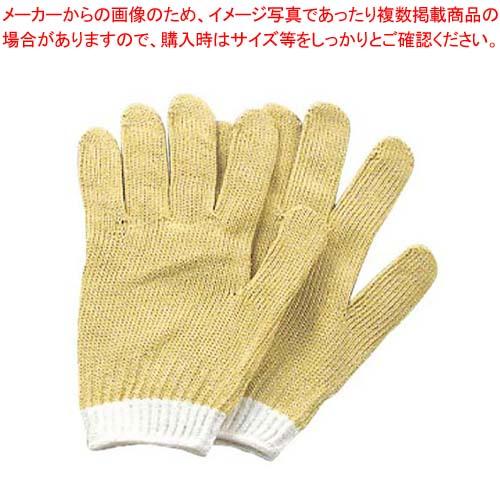 【まとめ買い10個セット品】 スーパーアラミド ハード手袋 NO.815