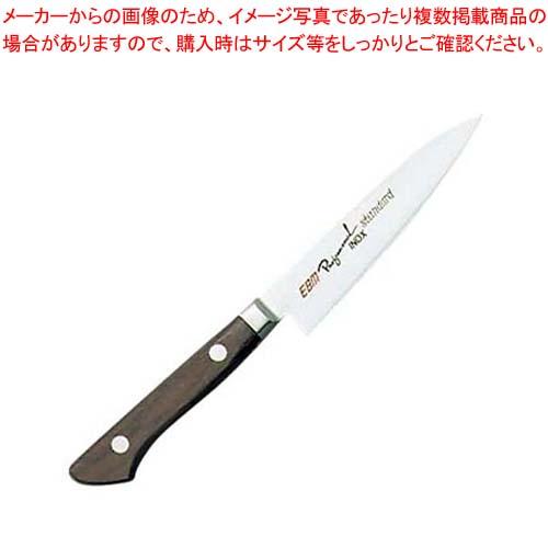 【まとめ買い10個セット品】 【ペティナイフ】EBM スタンダード・イノックス ペティーナイフ 12cm