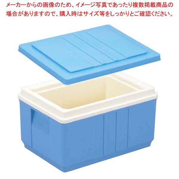 弁当保温コンテナー HC-20 スカイブルー【 炊飯器・スープジャー 】
