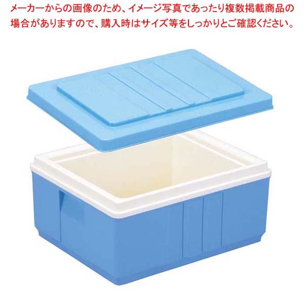 【まとめ買い10個セット品】 弁当保温コンテナー HC-40 スカイブルー【 炊飯器・スープジャー 】