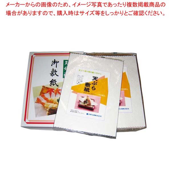【まとめ買い10個セット品】 天紙 D(1000枚入)大 190×260【 料理演出用品 】