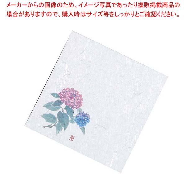 【まとめ買い10個セット品】 盛彩 ニュー四季懐紙 4寸(100枚入)NS-106 あじさい