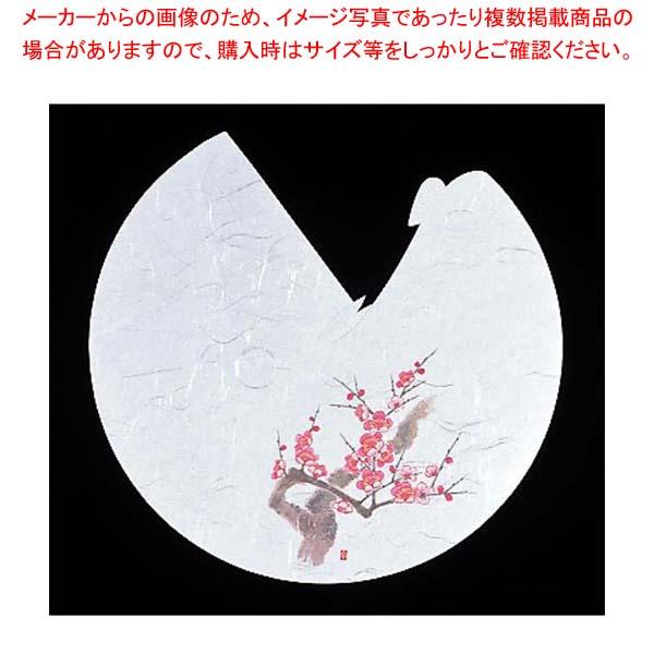 【まとめ買い10個セット品】 遊膳 料理ぼうし四季(100枚入)RB-04 梅(2月~3月)【 料理演出用品 】