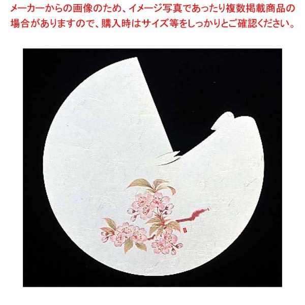【まとめ買い10個セット品】 遊膳 料理ぼうし四季(100枚入)RB-05 桜(3月~4月)【 料理演出用品 】