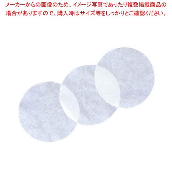 【まとめ買い10個セット品】 調理用紙 300枚入 φ140 M30-234【 卓上鍋・焼物用品 】