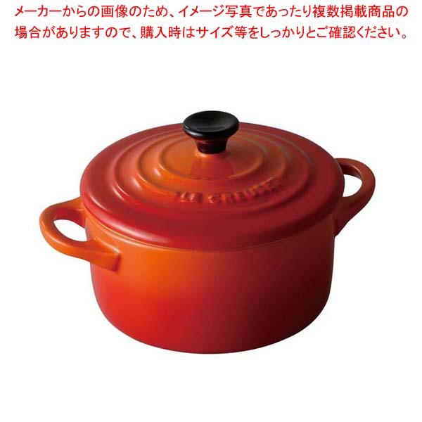 【まとめ買い10個セット品】 ル・クルーゼ ミニ・ココット 910050 オレンジ(09)