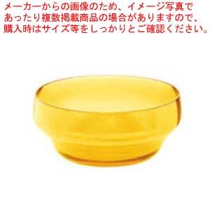 【まとめ買い10個セット品】 グッチーニ ジェメ ボール16cm 282716 レモンイエロー【 オーブンウェア 】