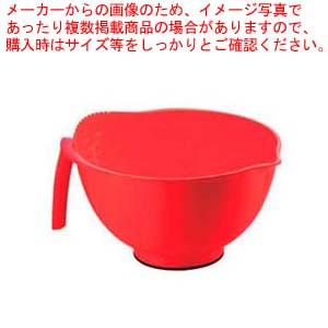【まとめ買い10個セット品】 グッチーニ ミキシングボール 272900 55レッド【 オーブンウェア 】