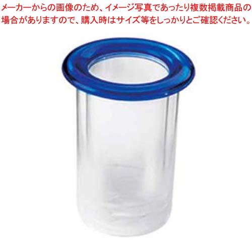 【まとめ買い10個セット品】 グッチーニ ミミーワインクーラー 236900 68ブルー【 オーブンウェア 】