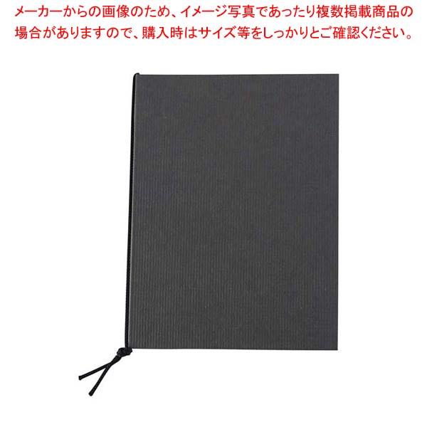 【まとめ買い10個セット品】 えいむ クラフトレザックメニューブック SB-502 中 ブラック 【 メニューブック メニュー表 業務用 】