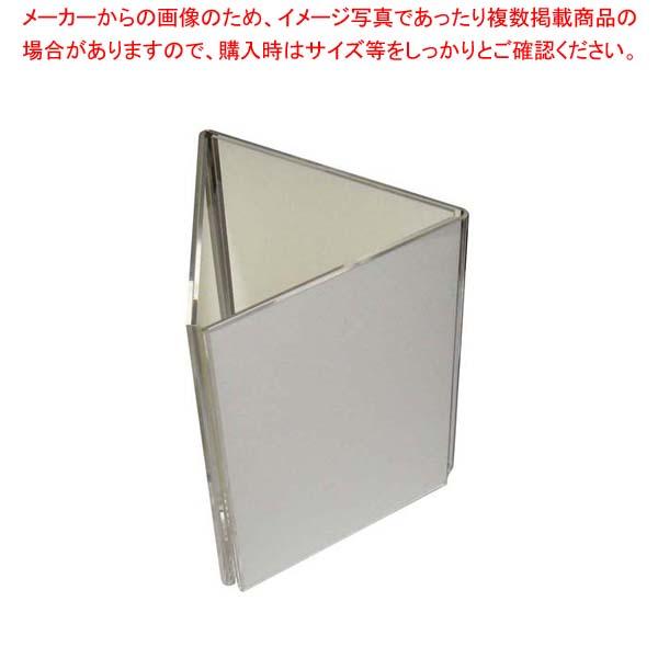 【まとめ買い10個セット品】 えいむ 三角メニュースタンド NS-108【 メニュー・卓上サイン 】