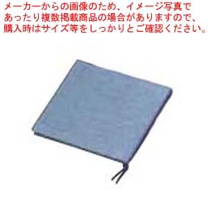 【まとめ買い10個セット品】 えいむ 布地 和風 メニューブック つむぎ-103 ミニ グレー 【 メニューブック メニュー表 業務用 】