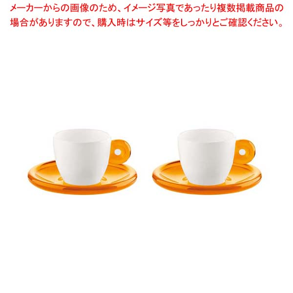 【まとめ買い10個セット品】 グッチーニ エスプレッソカップペア 266900 45オレンジ【 オーブンウェア 】