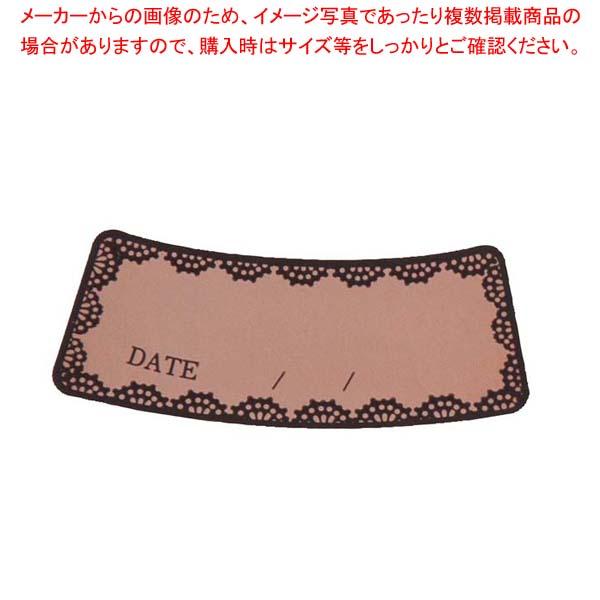 【まとめ買い10個セット品】 ボトルキープシール レース(500枚入)11674 sale