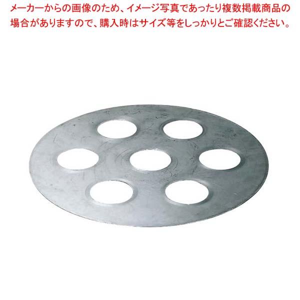 【まとめ買い10個セット品】 セイロ用台皿 7穴 φ580【 すし・蒸し器・セイロ類 】