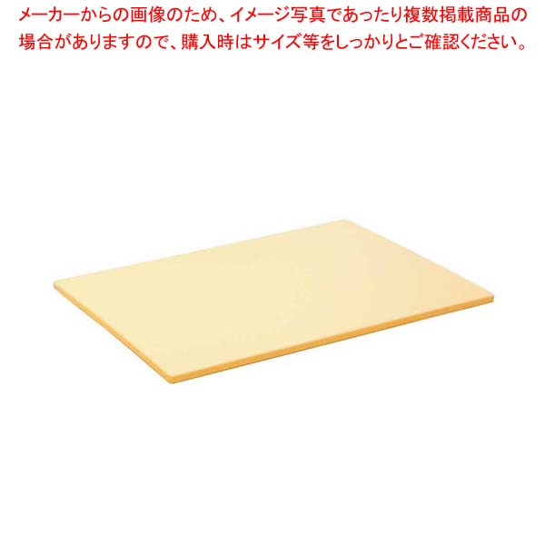 【まとめ買い10個セット品】 抗菌ラバーラ まな板マット RM 500×250×8 【 まな板 カッティングボード 業務用 業務用まな板 】