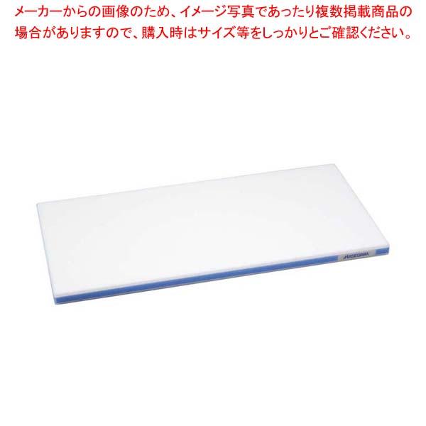 かるがるまな板 HD 1500×450×40 ブルー【 まな板 カッティングボード 業務用 業務用まな板 】【 メーカー直送/代金引換決済不可 】