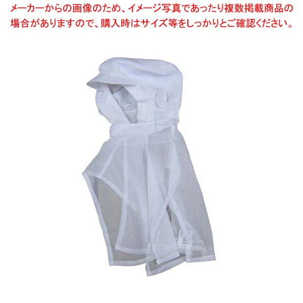 【まとめ買い10個セット品】 頭巾帽子 ケープ付タイプ 9-1011 白 LL