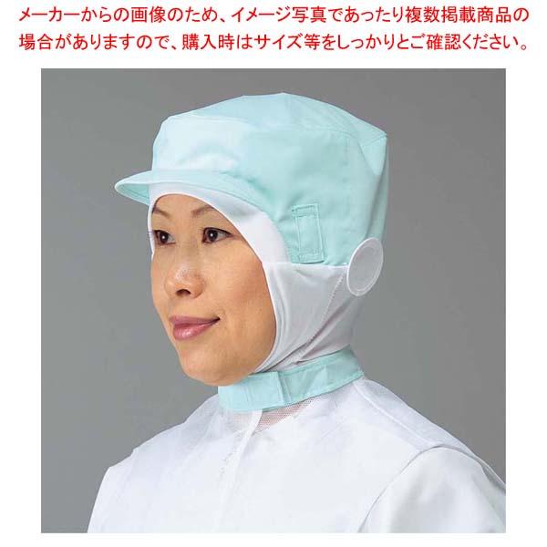 【まとめ買い10個セット品】 頭巾帽子 ケープ付タイプ 9-1013 グリーン LL