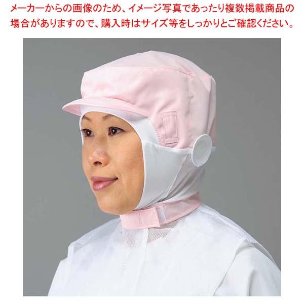 【まとめ買い10個セット品】 頭巾帽子 ケープ付タイプ 9-1014 ピンク LL
