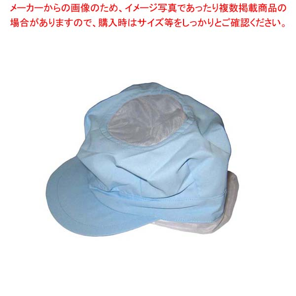 【まとめ買い10個セット品】 頭巾帽子 八角タイプ 9-1066 ブルー フリーサイズ【 ユニフォーム 】
