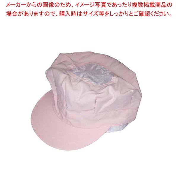 【まとめ買い10個セット品】 頭巾帽子 八角タイプ 9-1068 ピンク フリーサイズ【 ユニフォーム 】