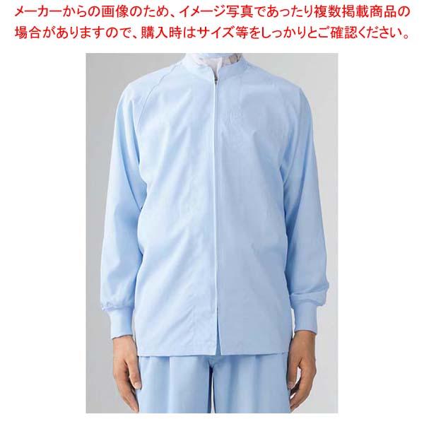 【まとめ買い10個セット品】 男女兼用ブルゾン(長袖)8-423 ブルー LL