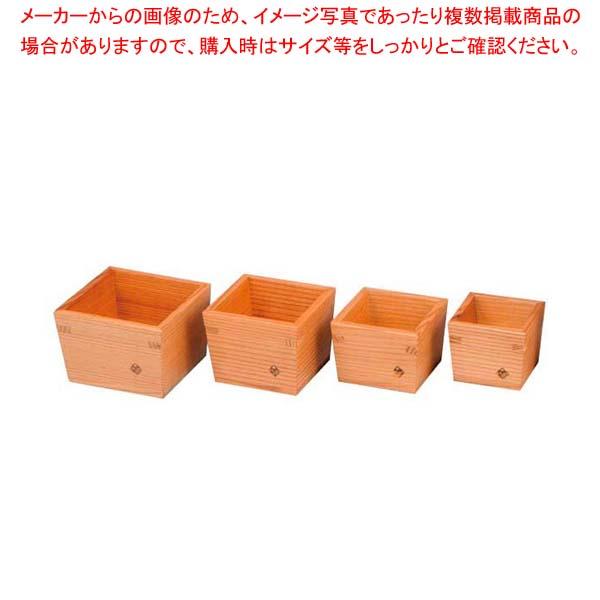 【まとめ買い10個セット品】 木製 枡(中)70×70×H52【 グラス・酒器 】