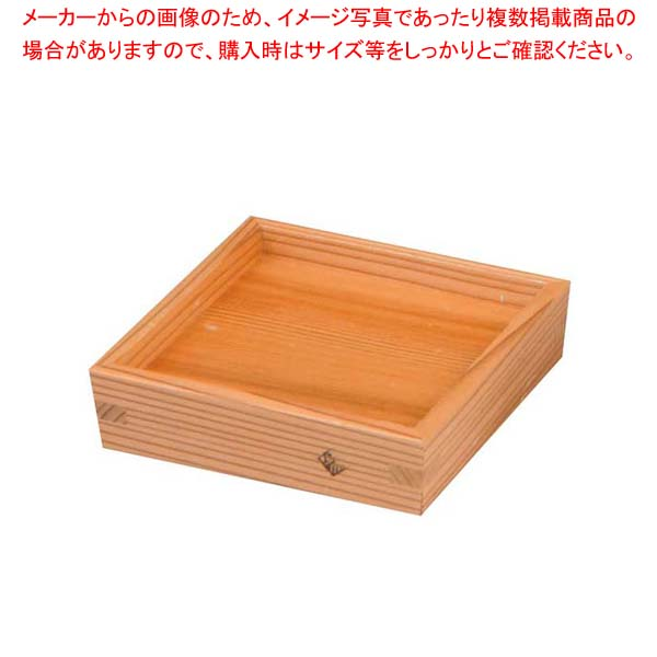 【まとめ買い10個セット品】 木製 受け皿(大)105×105×H26