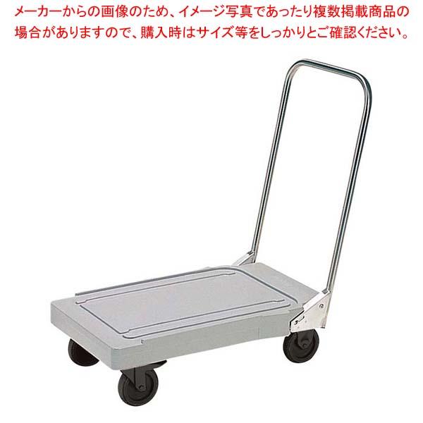 ドーリー(サーモポート専用)ローリーポ-ト sale【 メーカー直送/後払い決済不可 】