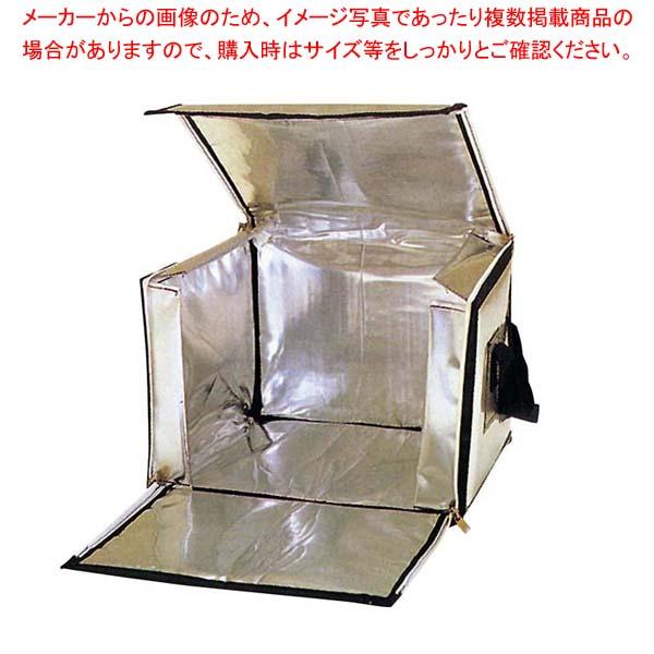 ネオカルター ボックスタイプ A型 A-3【 運搬・ケータリング 】