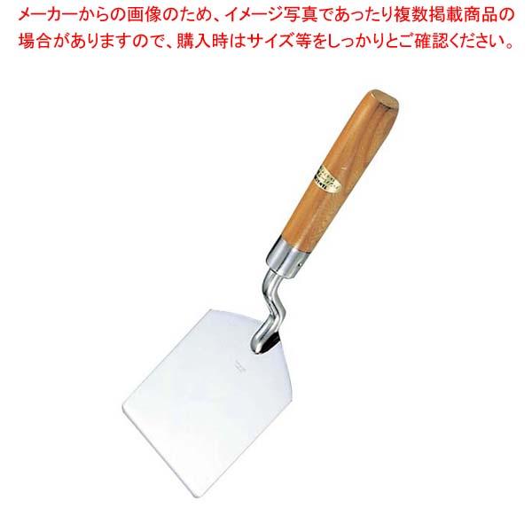 【まとめ買い10個セット品】 18-8 木柄 ハンバーグ押え