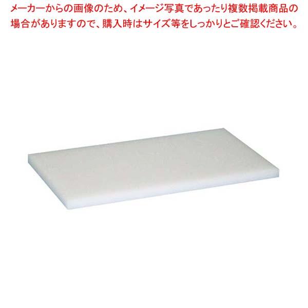 【まとめ買い10個セット品】 リス プラスチック まな板 M5 700×350×H20 【 まな板 カッティングボード 業務用 業務用まな板 】