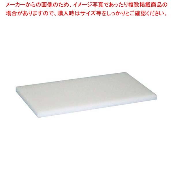 【まとめ買い10個セット品】 リス プラスチック まな板 M6 850×300×H20 【 まな板 カッティングボード 業務用 業務用まな板 】