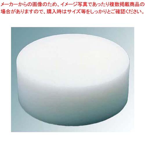 K型 プラスチック 中華まな板 中 φ400×H150【 まな板 】