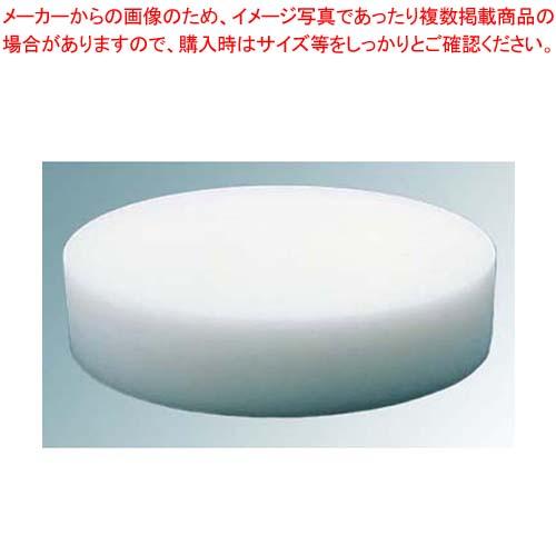 【まとめ買い10個セット品】 K型 プラスチック 中華まな板 小 φ350×H100【 まな板 】