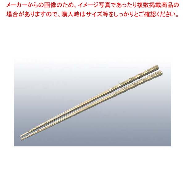 【まとめ買い10個セット品】 砲金鋳物 角竹 火箸 27cm【 店舗備品・インテリア 】